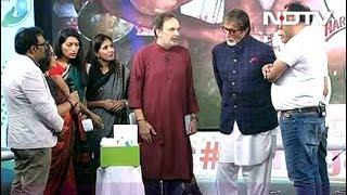 Amitabh Bachchan Unveils 'Swasth' Box, Pledges To Donate 100 Swasth Kits