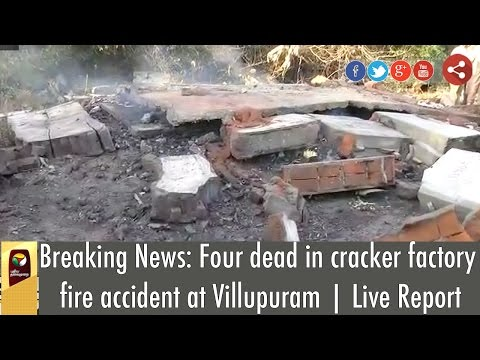 Breaking News: Four dead in cracker factory fire accident at Villupuram | Live Report