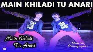 Main Khiladi Tu Anari | Bhola Sir | Rahul Sir | Sam & Dance Group | Dehri On Sone Bihar Rohtas