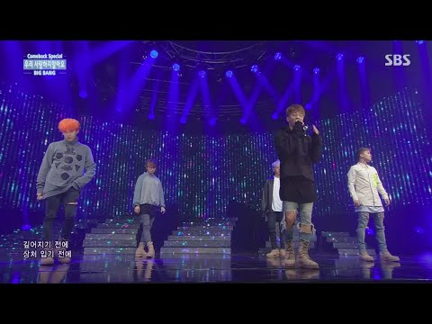 BIGBANG - '우리 사랑하지 말아요(LET'S NOT FALL IN LOVE)' 0809 SBS Inkigayo