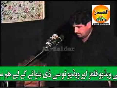 Syed Amir Abbas Rabbani 10th Moharram Part 03 03 video