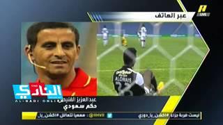 الفنيطل يرد على رئيس نادي التعاون محمد القاسم