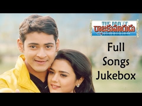 Rajakumarudu Movie Full Songs || Jukebox || Mahesh Babu Perethijinta...