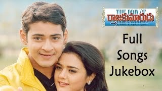 Rajakumarudu Movie Full Songs || Jukebox || Mahesh Babu, Perethijinta
