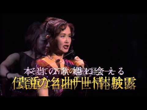 SONGS   NHK
