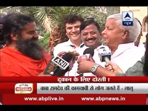 Watch how Baba Ramdev became friends with Lalu Prasad Yadav for Patanjali products