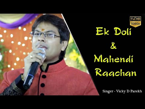 Ek Doli & Mahendi Raachan Aayi | Superhit  Jain Songs | Vicky Parekh video