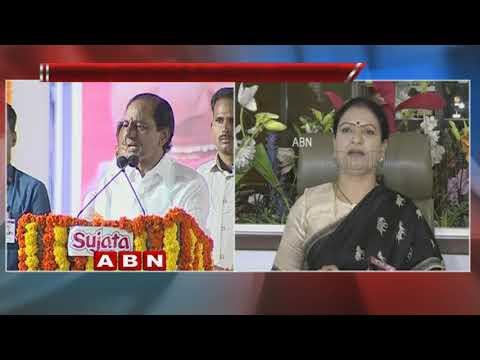 Congress MLA DK Aruna Counter to KCR Comments