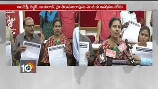 Arunodaya Samithi Expulsion of the World Telugu Conferences - Vimalakka - Hyderabad  - netivaarthalu.com