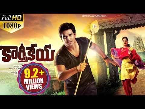 Karthikeya Telugu Latest Full Movie || 2015 video