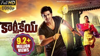 Karthikeya Telugu Latest Full Movie || 2015