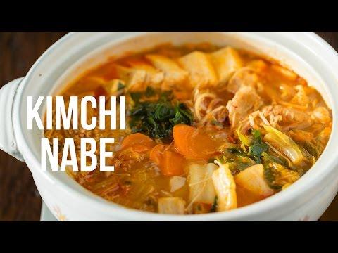 How To Make Kimchi Nabe (Recipe) キムチ鍋の作り方(レシピ)