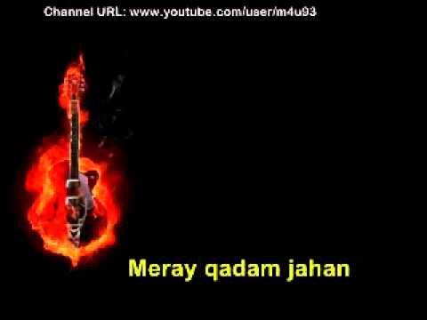 Janay kahan gaye woh din Mukesh Karaoke