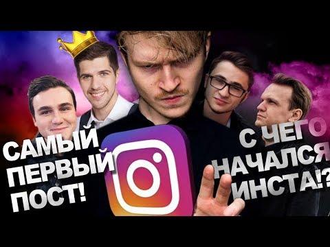 Кто первый ютубер в инстаграме!? Соболев, Усачев, Эльдар, Поперечный, Ларин - пора валить с Ютуб?