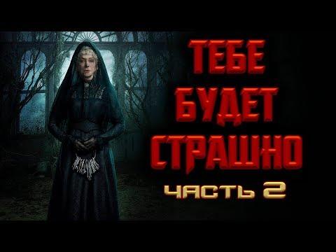 10 САМЫХ ЖУТКИХ МЕСТ НА ПЛАНЕТЕ ЗЕМЛЯ!!!