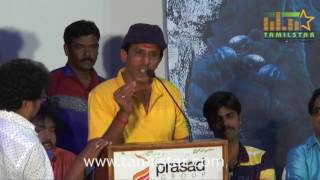 Meimai Movie Audio Launch Part 2