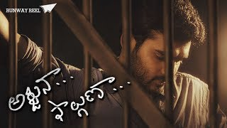 Arjuna Phalguna || Telugu Independent Film 2017 || Written and Directed by Girish Veluru