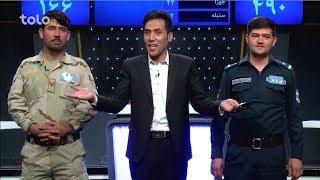 Ro Dar Ro (Family Feud) Eid Qurban Special Show - Ep.60