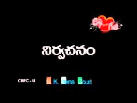 Latest Telugu Movies Online.avi video
