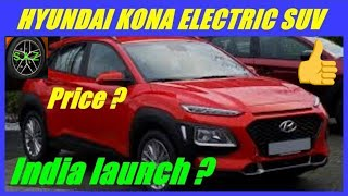 Hyundai kona electric Suv launch date and price in india/electric kona update 2019.