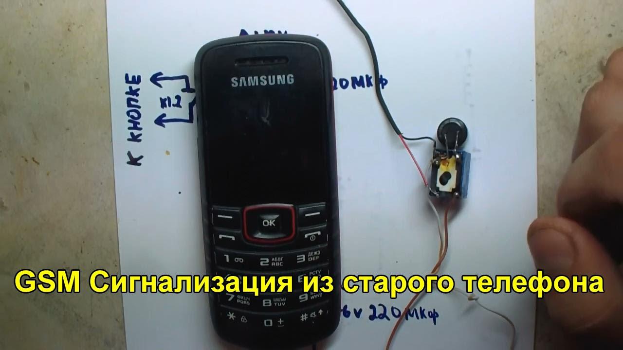Видеонаблюдение своими руками из старого сотового телефона