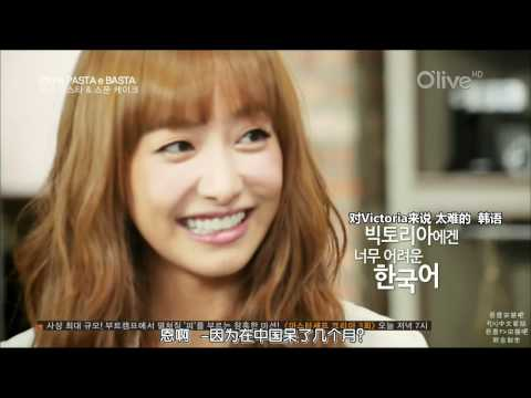 120517 f(Victoria)  Olive KangTa Pasta e Basta E04 