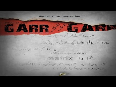 Balochi Short Film Garr Garr (  گڑگڑ ) With English Subtitles video
