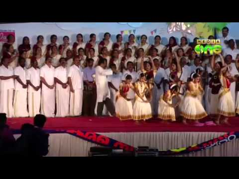 School Kalolsavam Welcome Dance video