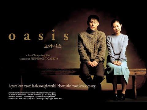 11/06上映的韓國經典電影《綠洲:數位經典版》