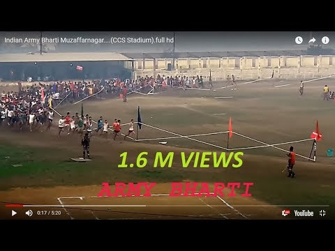 NEW Army Bharti 2017 Muzaffarnagar....(CCS Stadium).full hd thumbnail