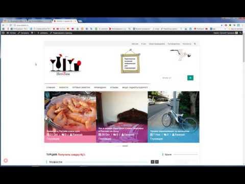 Как сгенерировать код рекламного баннера Google AdSense и разместить его на сайте