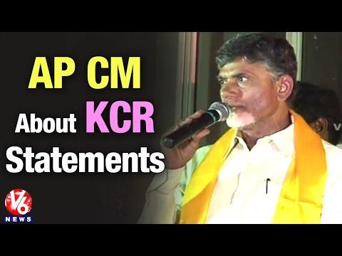 AP CM Chandrababu Naidu refute the charges of KCR (27-04-2015)