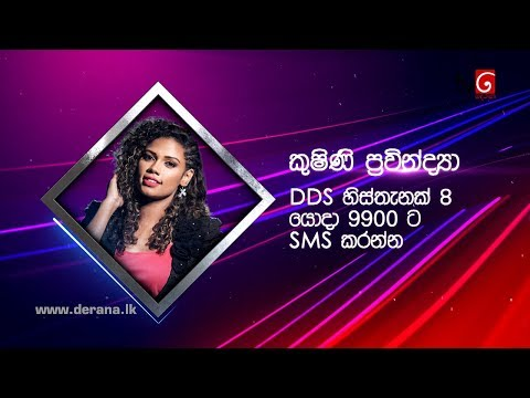 Derana Dream Star Season VIII | Romaya Lese Atheethaye (Nero Wage Api) By Kushini Prawindya