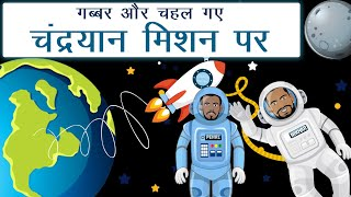Chandrayaan Mission Spoof | Indian Cricket Team Selection | West Indies Tour