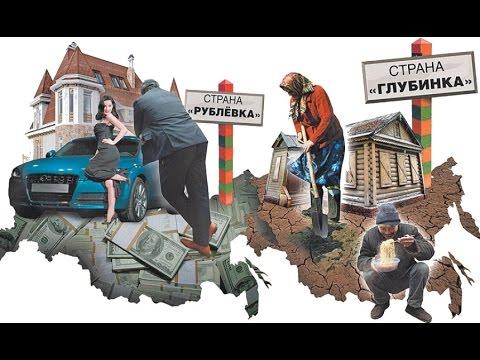 Нищета в России растёт с каждым годом