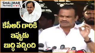 Komatireddy Venkat Reddy Serious Comments on CM KCR || Shalimar Political News