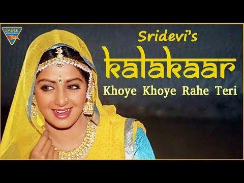 #Tribute | Best Duet Songs | Sridevi, Kumar Goswami | Kalakaar | Khoye Khoye Rahe | Best Video Songs