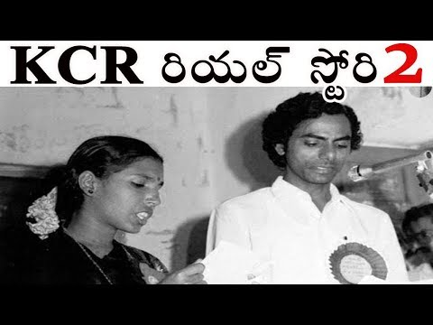 KCR Biopic by Prashanth Part-2 in Telugu | TRS Party K Chandrasekhar Rao | Telangana Andhra Pradesh