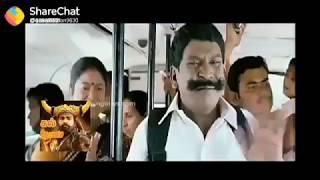 Pakkatha Enna Pakkatha Song Vadivelu Version