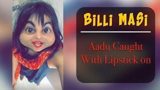 Baby Aadu Caught With Lipstick on | GauravGera