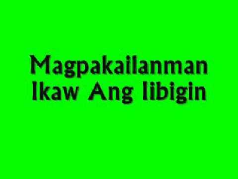 Sigaw Ng Puso By Pinoy Tubo