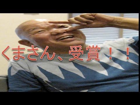 篠原勝之の画像 p1_34