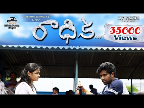 Radhika Short Flim || Latest Telugu Short Film 2018 || Hari Krishna Jaggurothi || Filmy Leak ||