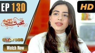 Pakistani Drama | Mohabbat Zindagi Hai - Episode 130 | Express Entertainment Dramas | Madiha
