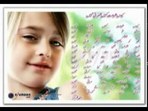 Alim Masroor Brahvi Song Noshki Mp4 video