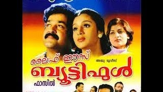 Beautiful - Life Is Beautiful 2000: Malayalam Movie Part 1