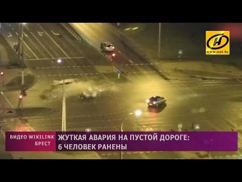 Жуткая авария на пустой дороге в Бресте: 6 человек ранены