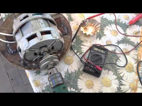 Видео генератор из двигателя от стиральной машины
