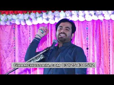 Zakir Imran Abbas Qumi | 13 Rajab 2019 | Dhoke Syedan Chakwal