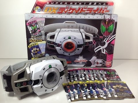 Review: Super Best Henshin Belt - DX DecaDriver